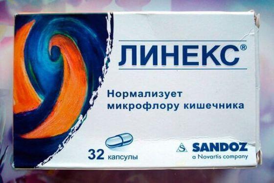 Помощь при дисбактериозе (фото: getmedic.ru)