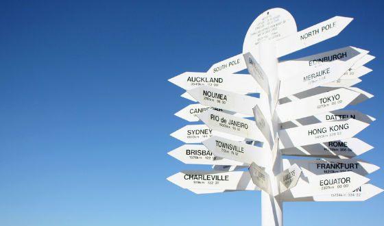 Выбирайте незнакомые маршруты