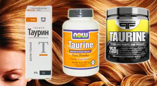 таурин для волос